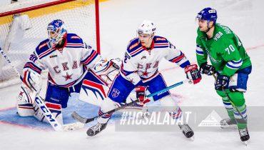«Салават Юлаев» вырвал победу у СКА за 19 секунд до конца игры