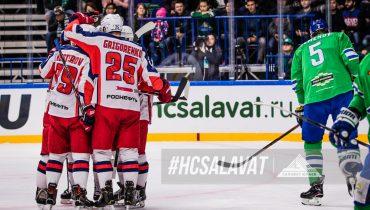 «Салават Юлаев» проиграл дома ЦСКА, гол ногой не защитали