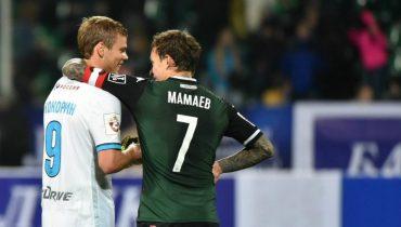 ФИФА и УЕФА: «Следим за ситуацией вокруг Кокорина и Мамаева»