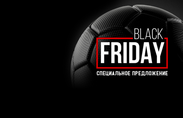 Предложение БК «888.ru»: делай ставки без маржи букмекера