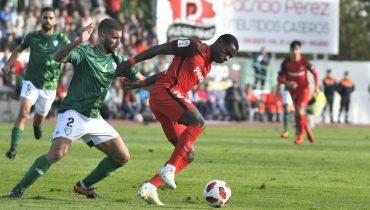 «Севилья» сыграла вничью с клубом третьего испанского дивизиона