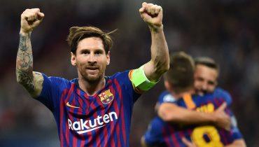 БК «Лига Ставок»: лучшим бомбардиром Лиги чемпионов станет Месси