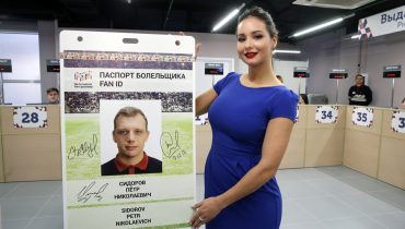 УЕФА продумывает варианты применения Fan ID на Евро-2020. Европейцам понравился российский опыт