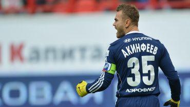 Акинфеев: «Моя команда мечты? ЦСКА образца 2005 года»