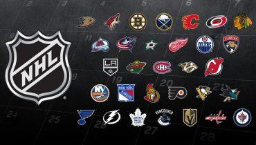 БК «1хСтавка»: новый клуб НХЛ из Сиэтла назовут «Метрополитанс»