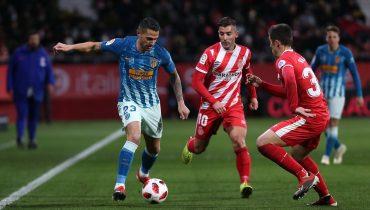 «Жирона» не отдала победу «Атлетико» в матче Кубка Испании