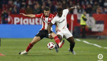 «Реал» и «Севилья» проиграли ответные матчи 1/8 финала Кубка Испании, но прошли дальше
