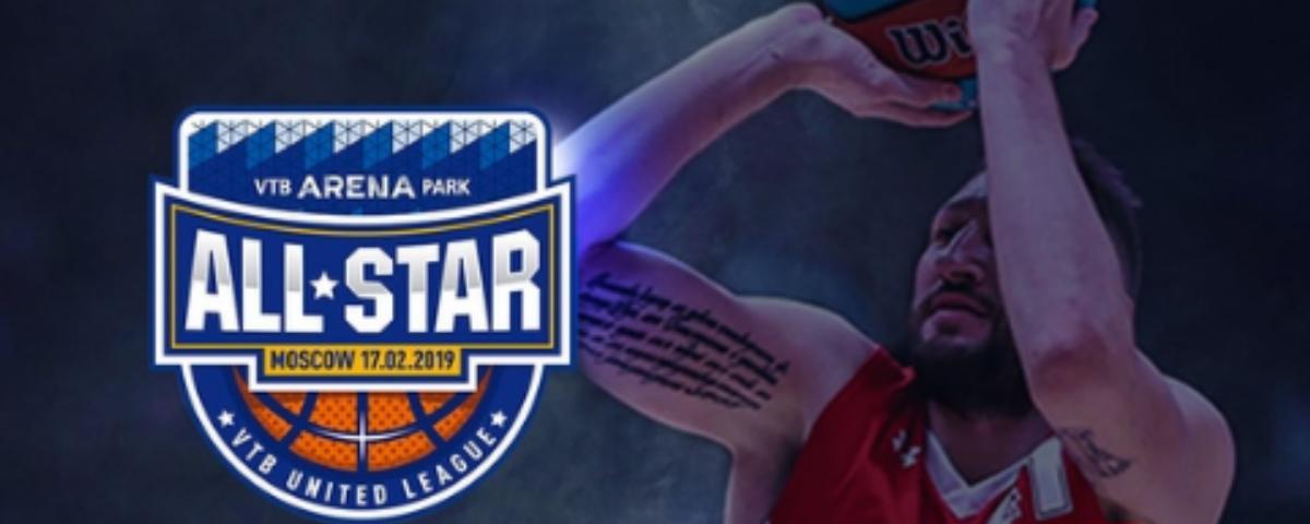 Конкурс от БК «Фонбет»: выиграй 50 000 рублей и билет на баскетбольный Матч Всех Звёзд
