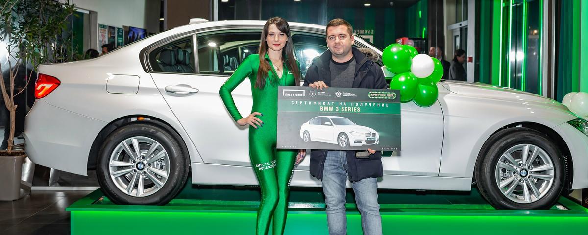 Акция БК «Лига Ставок»: заключай пари в клубах букмекера и выиграй BMW-3