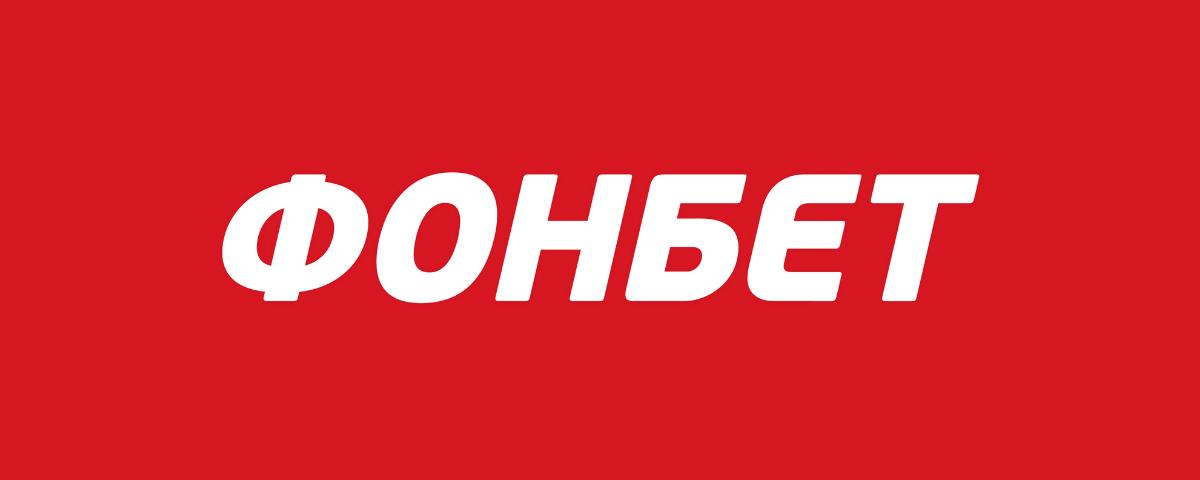 Акция БК «Фонбет»: приведи друга в один из клубов Москвы и получи футболку