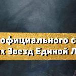 Акция БК «Фонбет»: фрибет 500 рублей для новых клиентов
