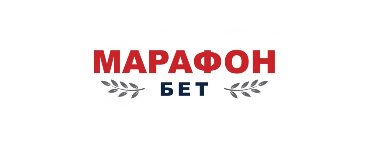 Конкурс БК «Марафон»: 500 рублей за счёт матча «Атлетико» — «Юве»