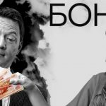 Бонус БК «Олимп»: 2 000 рублей за подписку на инстаграм-канал