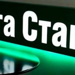 Акция БК «Лига Ставок»: фрибет 1 000 рублей без депозита за регистрацию