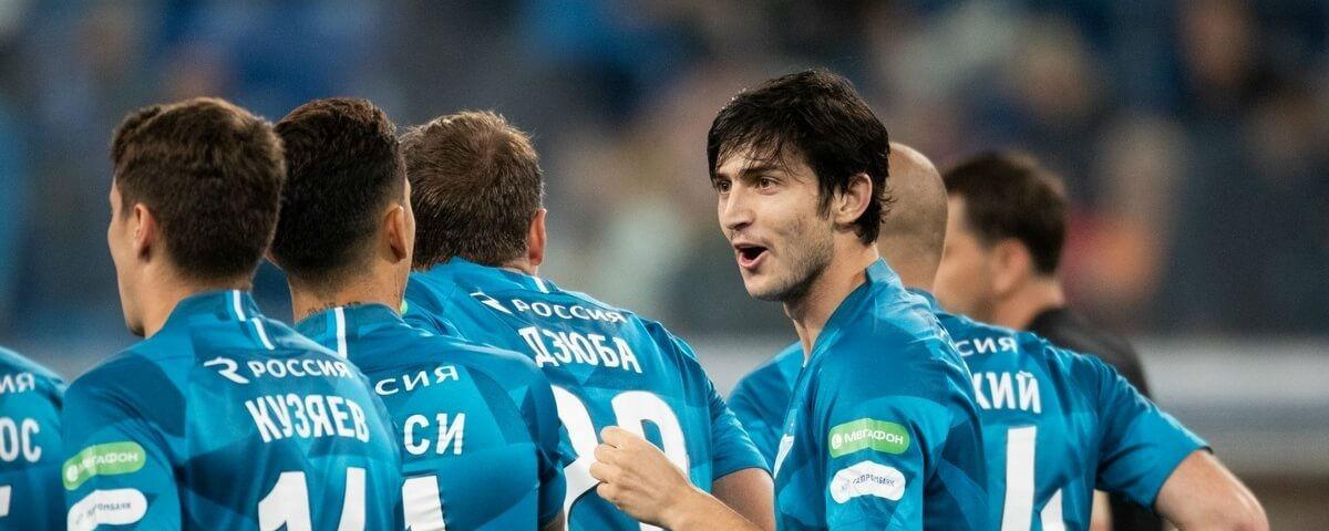 Розыгрыш БК «1хСтавка»: 350 рублей за прогноз на матч «Бенфика» — «Зенит»