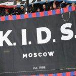 Фанаты ЦСКА освобождены в Венгрии. Они участвовали в беспорядках в столице страны