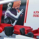 Акция БК «Фонбет»: фрибеты до 15 000 рублей за экспрессы в ноябре-декабре