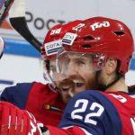 Итоги игрового дня в КХЛ: «Нефтехимик» уступил в чемпионате впервые за 11 игр