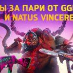 Плюшка БК «GGbet»: фрибеты 1 200 рублей и другие ценные призы и подарки