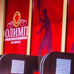 Казахстанская контора «Олимп» на полгода полностью прекратила работу