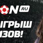 БК «Леон»: стильная толстовка за прогноз на матч ЛЧ «Атлетико» — «Ливерпуль»