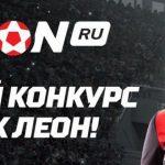 БК «Леон»: уникальный свитшот за прогноз на матч 26-го тура АПЛ «Челси» — «МЮ»