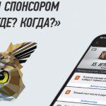 БК «Винлайн»: до 1 000 000 рублей за прогноз на игру «Что? Где? Когда?»