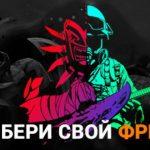 БК GG.BET: 3200 рублей фрибетами за депозиты