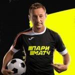 БК «Париматч»: бонус до 20 000 рублей новым клиентам за первый депозит