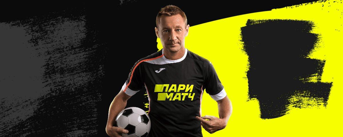 БК «Париматч»: 22 000 рублей за первый депозит